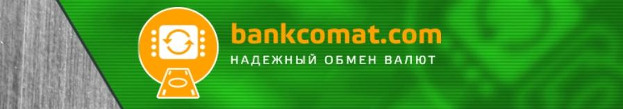 bankcomat-com-title